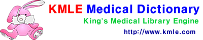 KMLE Medical Dictionary
